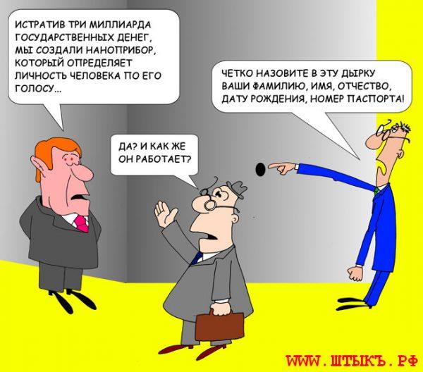 Сатира в картинках и карикатурах