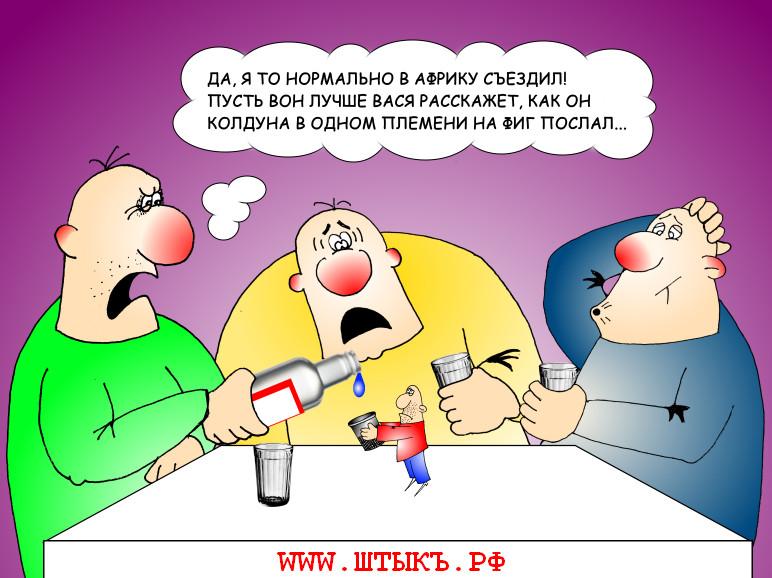 Старые, но очень смешные шутки, приколы, анекдоты с карикатурами: Мистика