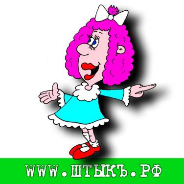 Юмор, анекдоты с карикатурами про привидения