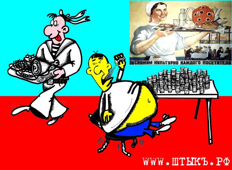Веселый анекдот со смешной карикатурой: Голодный китаец