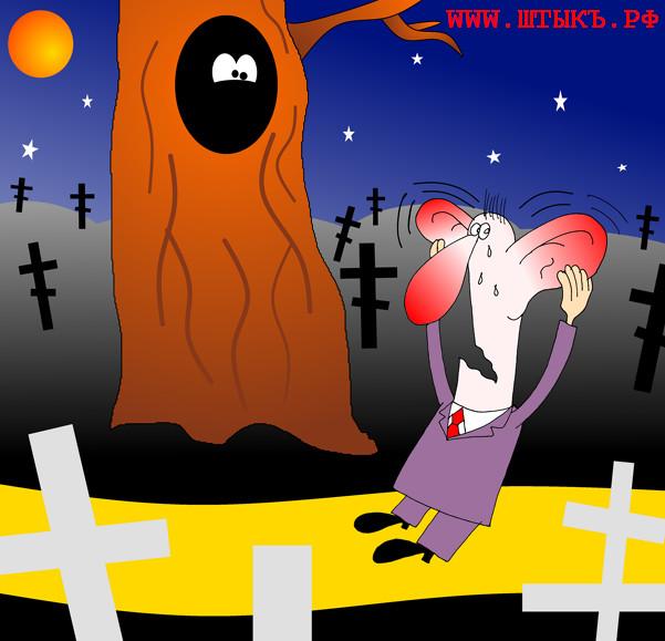 Лучшие анекдоты с веселыми карикатурами читать: Пластическая операция на кладбище...