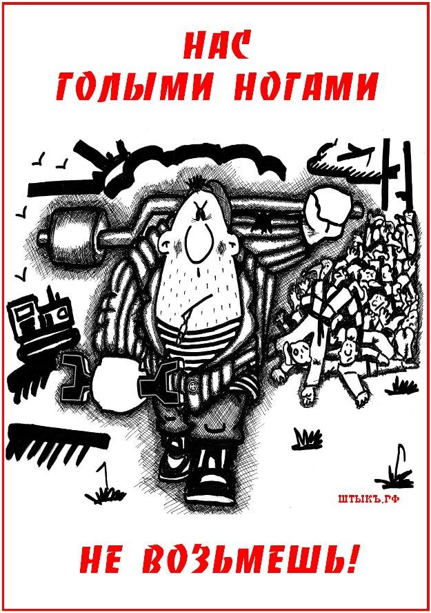 Смешные карикатуры и веселые пословицы