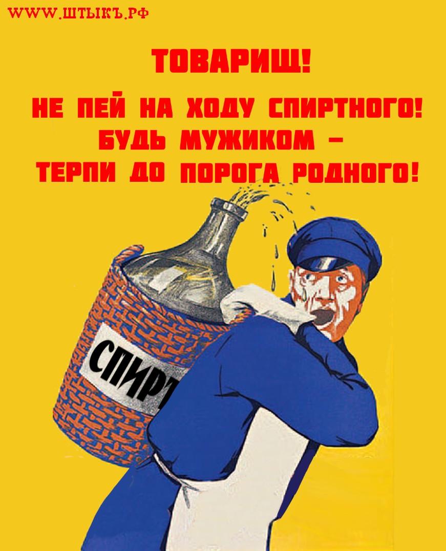 Прикольные плакаты и рисунки, под открытки омске