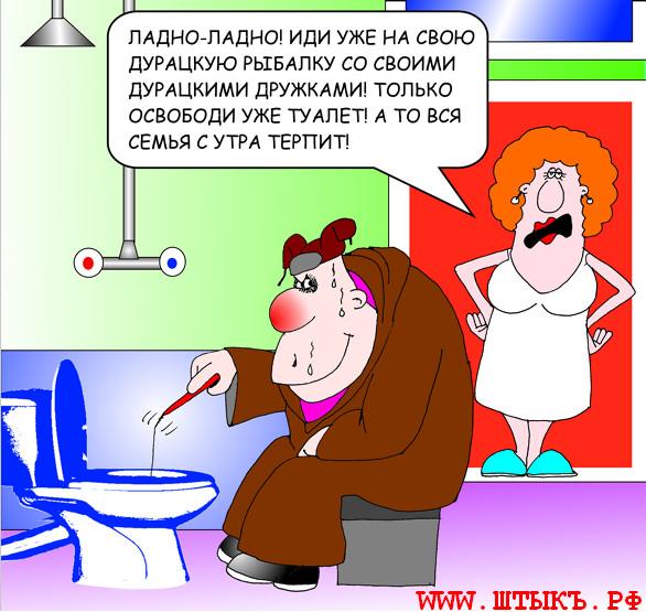 Семейные анекдоты, юмор, приколы, веселые рисунки