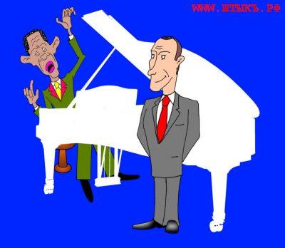Обама  за роялем