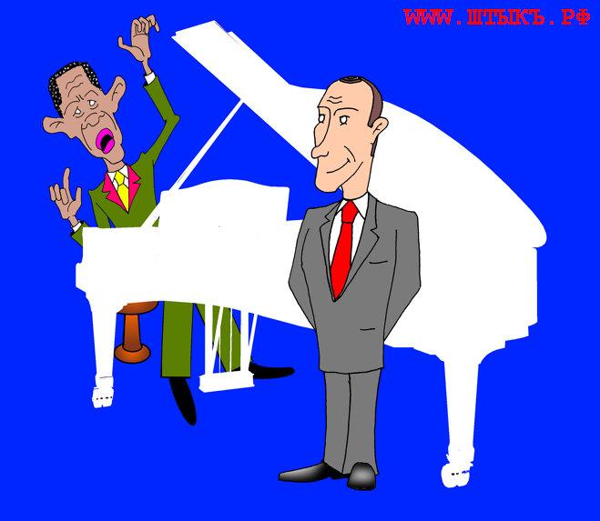 Обама за роялем - карикатура
