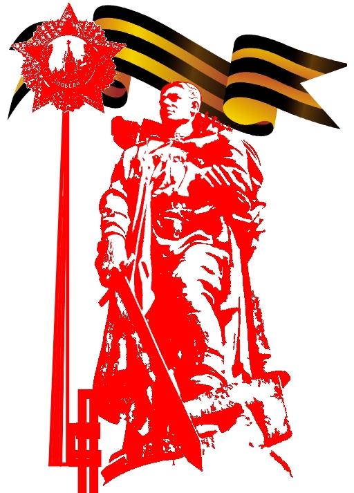 Открытка к празднику Победы