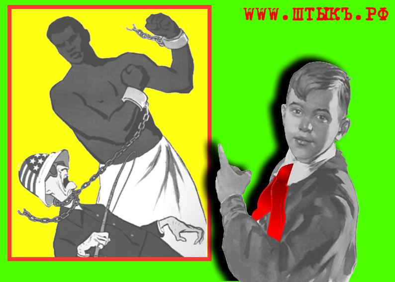 Смешные советские анекдоты, юмор, карикатуры: Пионер и американец