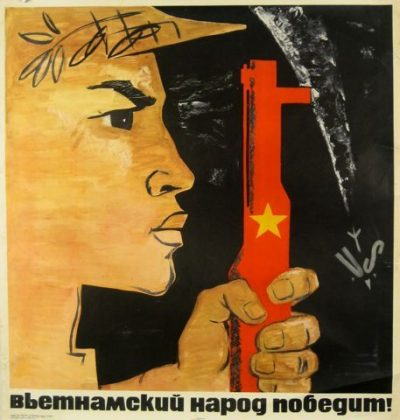 Плакат СССР о Вьетнаме