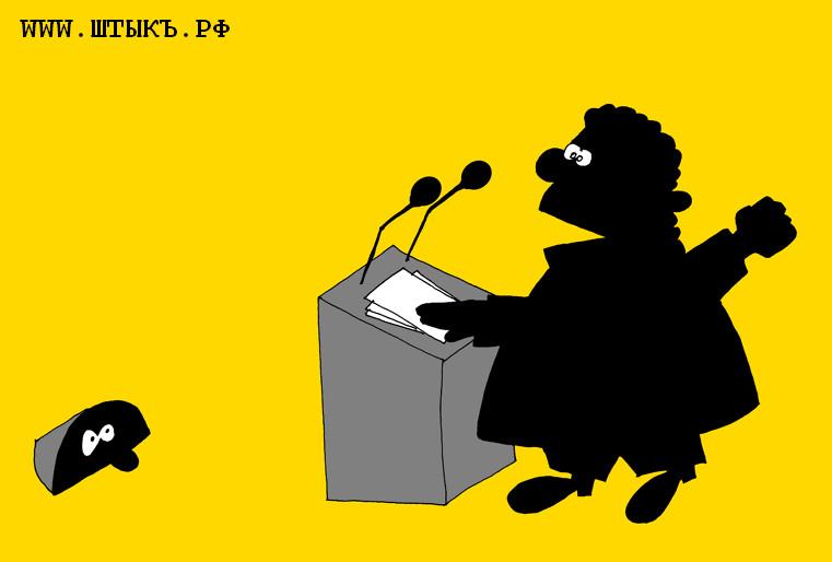 Политическая карикатура-анекдот на президента