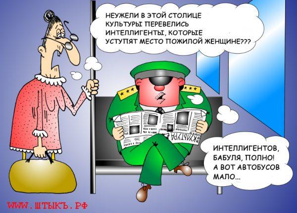 Карикатура анекдот про интеллигентного прапора