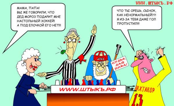 Лучшие анекдоты с самыми смешными рисунками про спорт
