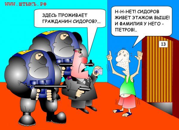 Самые лучшие и смешные анекдоты в прикольных карикатурах