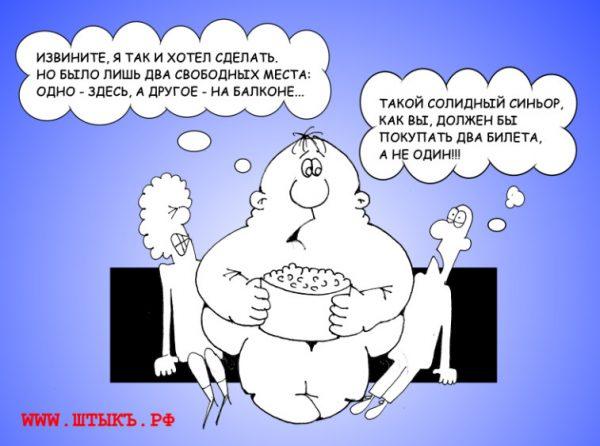 Лучшие анекдоты, шутки, приколы, картинки про толстых