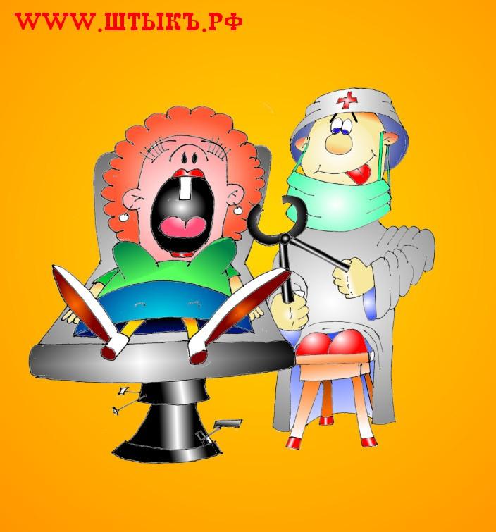 Самые смешные анекдоты, юмор, приколы с картинками читать: Ребенок-врач