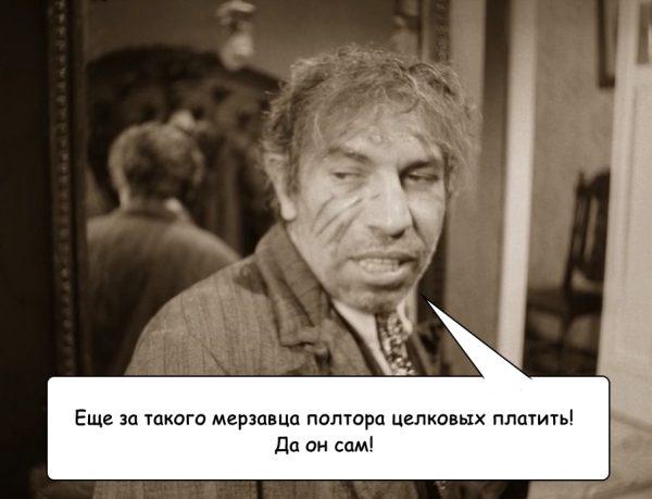 Шариков, цитаты