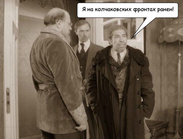 Шариков и бурная коммунистическая деятельность