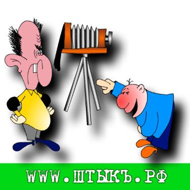 Прикольные анекдоты с веселыми картинками про фотографов