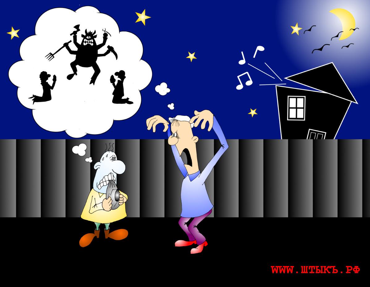 Смешная картинка про ужас