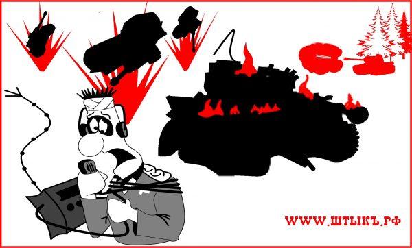 Анекдоты, юмор в картинках про лучшие советские танки