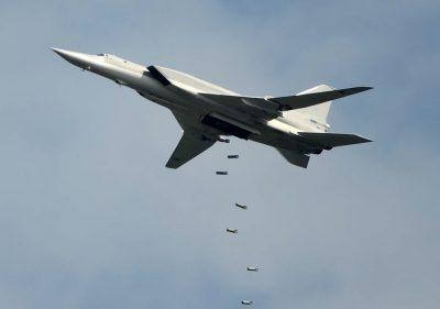 Стратегический бомбардировщик ВКС России