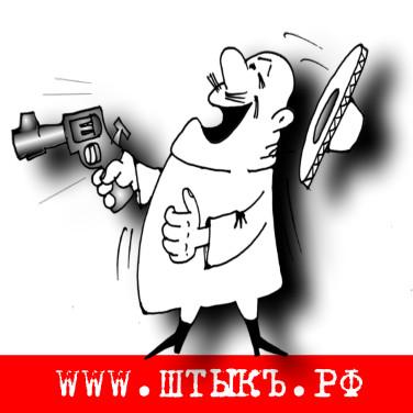 Юмор, шутки, анекдоты с карикатурами про ковбоев
