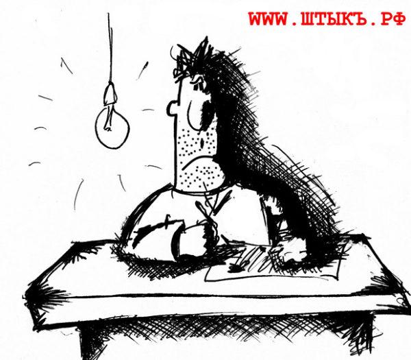 Ответы - неправда и фальсификация