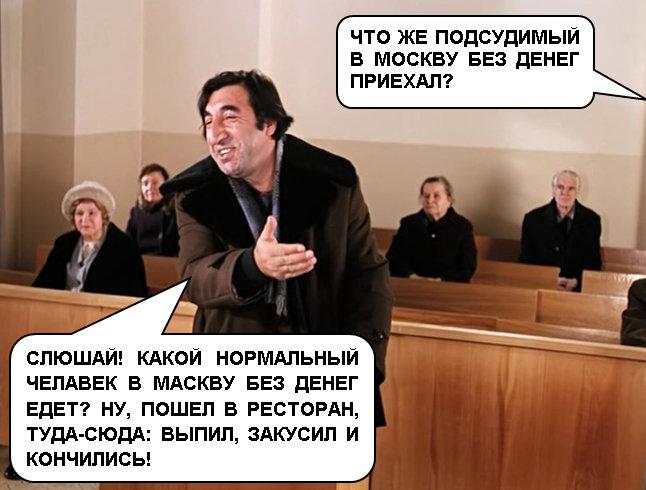 Суд оправдал Валико