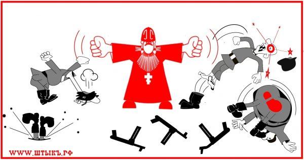 Анекдоты, шутки, байки военных лет в картинках: Святой Отец на фронте