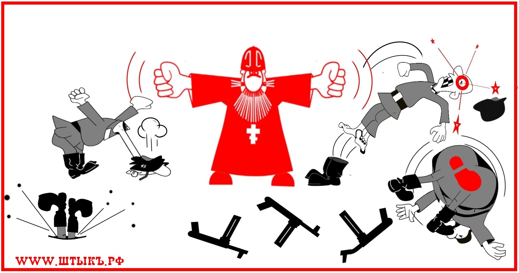 Святой Отец на фронте