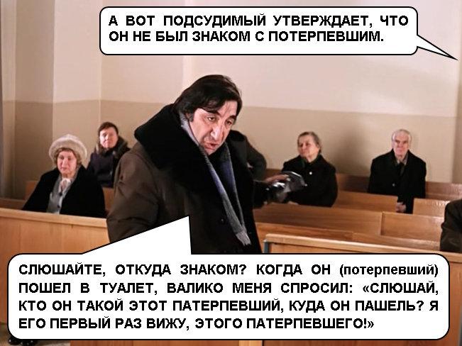 Темное прошлое Попишвили