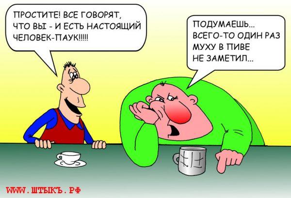 Короткие анекдоты, карикатуры с шутками, приколы про человека-паука