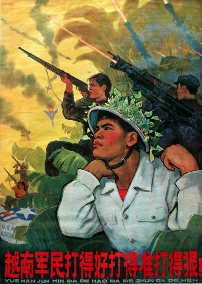 Вьетнамские партизаны воюют с американцами