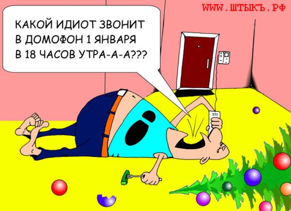Лучшие анекдоты, приколы, картинки о вреде пьянства