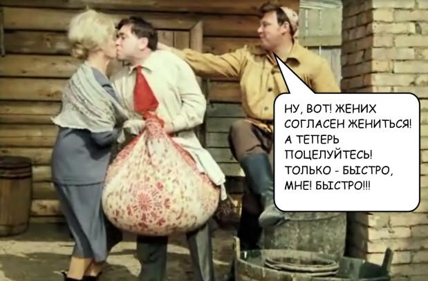 Смешные фразы из комедий СССР
