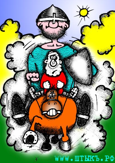 Веселые анекдоты со смешными картинками читать: Богатырь и Змей Горыныч