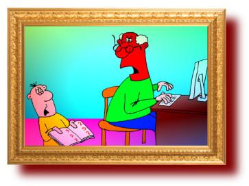 карикатуры с надписями: Отцы и дети
