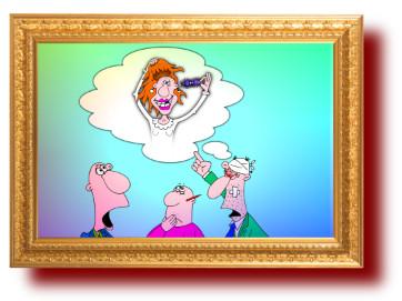 лучший юмор в смешных картинках: Невеста красавица