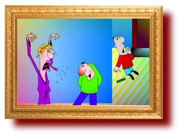шутки, карикатуры: Женатые и холостые