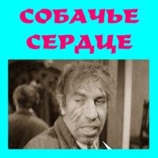 Самые смешные советские кинокомедии