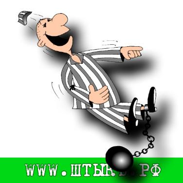 Анекдоты, шутки, приколы в карикатурах: Грабитель и насморк