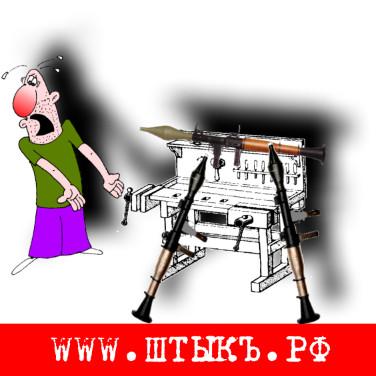 Анекдоты, юмор, рисунки, карикатуры про несунов