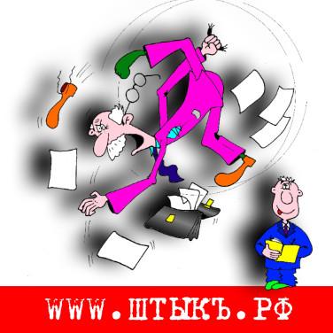 Анекдоты с прикольными рисунками читать: Учитель словесности