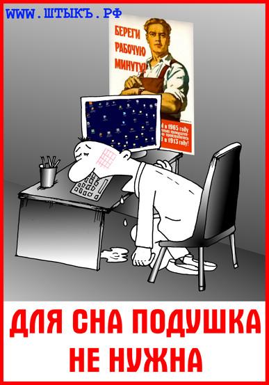 Смешные туркменские поговорки в карикатурах