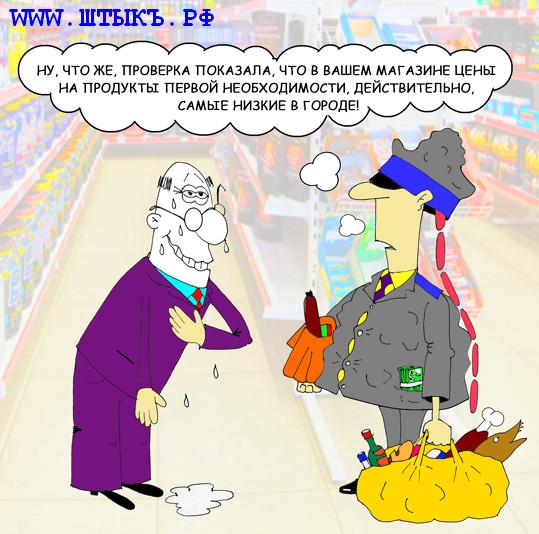 Карикатура на полицию
