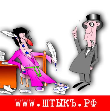 Шутки, анекдоты, юмор, картинки про незваных гостей