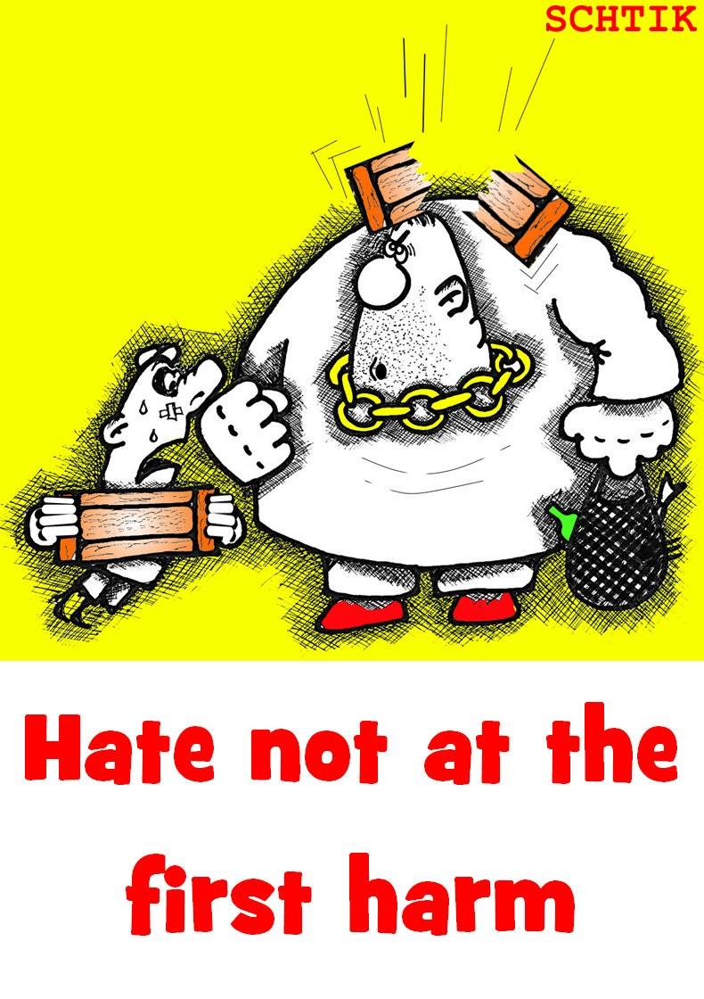 Не спеши ненавидеть, если человек причинил тебе вред в первый раз