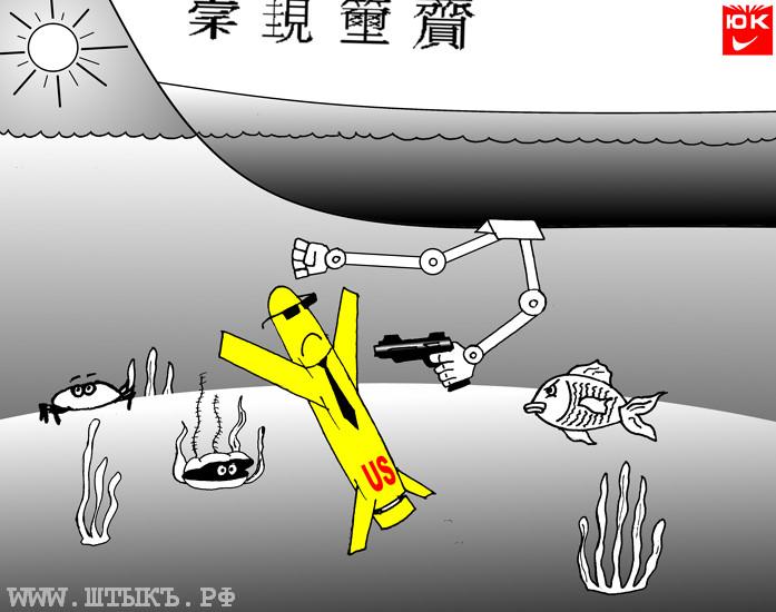 Китай и дрон, сатира