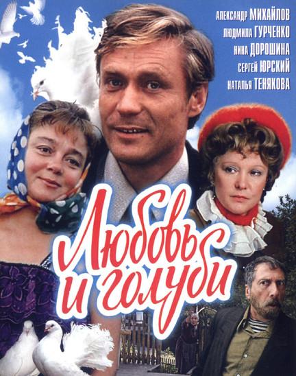 Афиша любимой комедии СССР