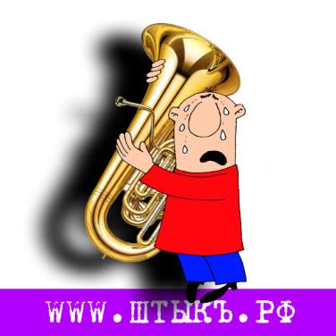Короткие анекдоты, шутки, приколы про музыкантов